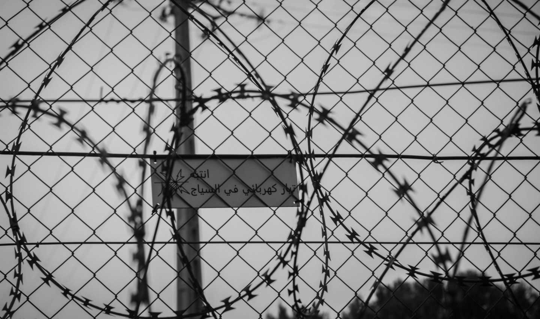 Subotica.jpg